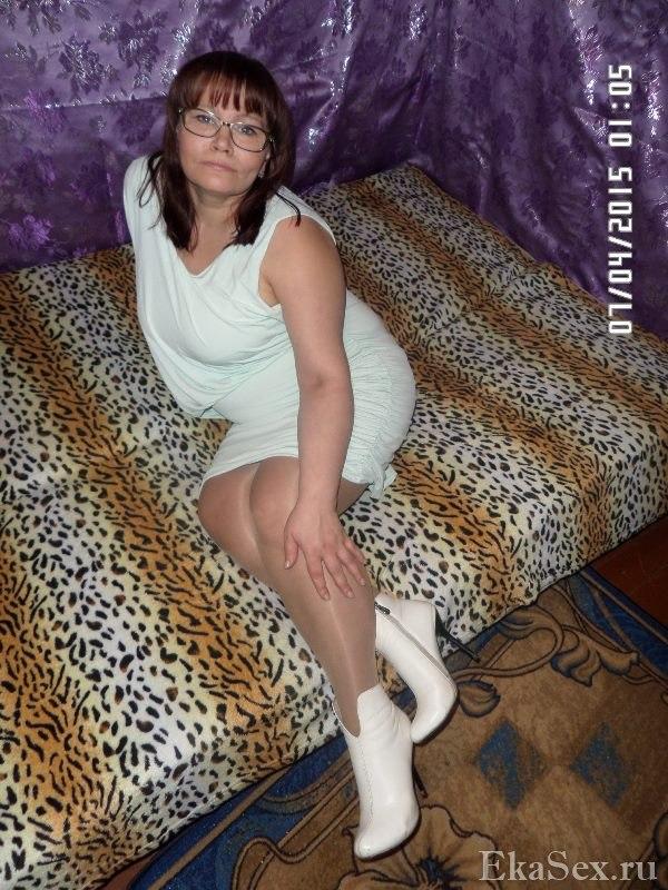 фото проститутки Любава из города Екатеринбург