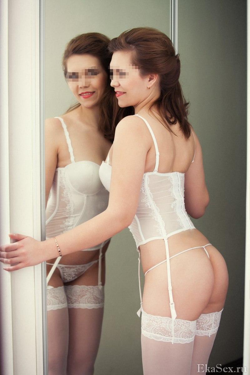 фото проститутки Яна из города Екатеринбург