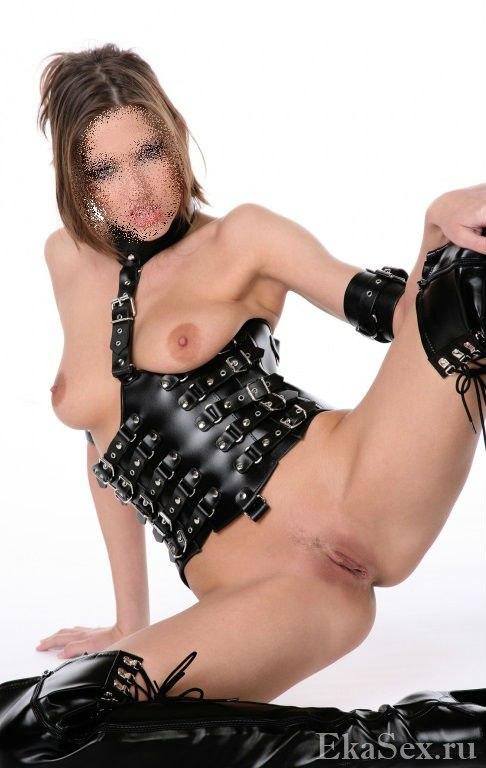фото проститутки Госпожа Ната из города Екатеринбург