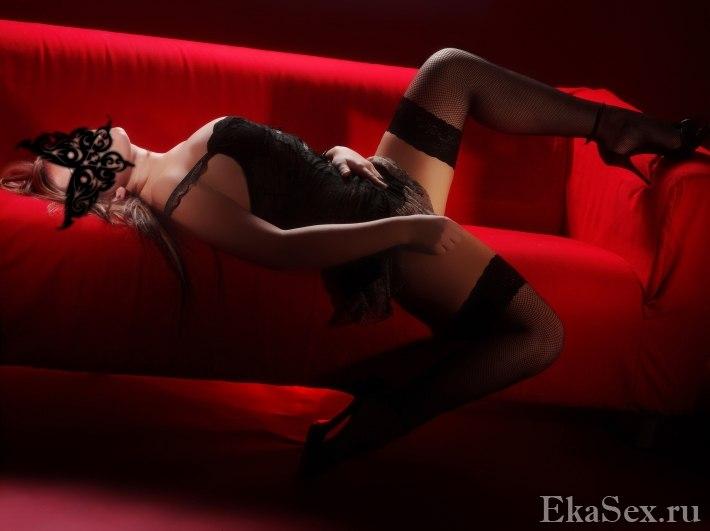 фото проститутки Милена из города Екатеринбург