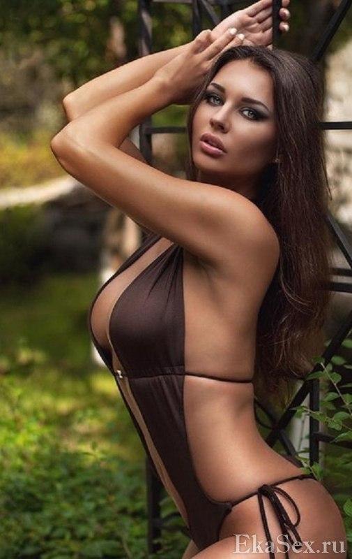 фото проститутки Аня из города Екатеринбург
