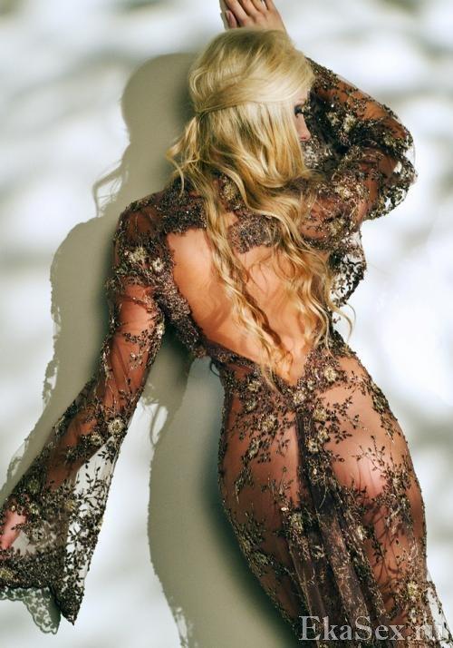 фото проститутки Ирина из города Екатеринбург