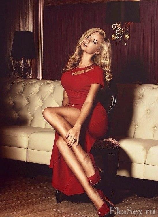 фото проститутки Алекс Exclusive 100% из города Екатеринбург
