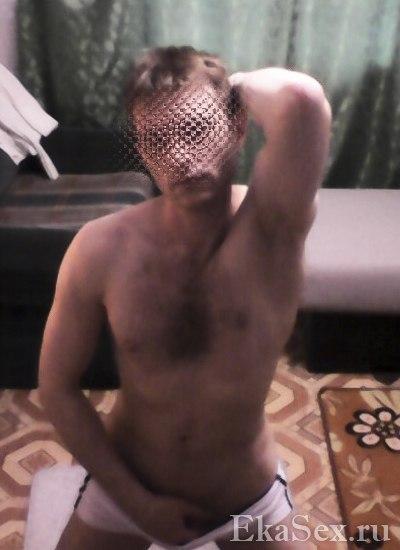 фото проститутки Максим из города Екатеринбург