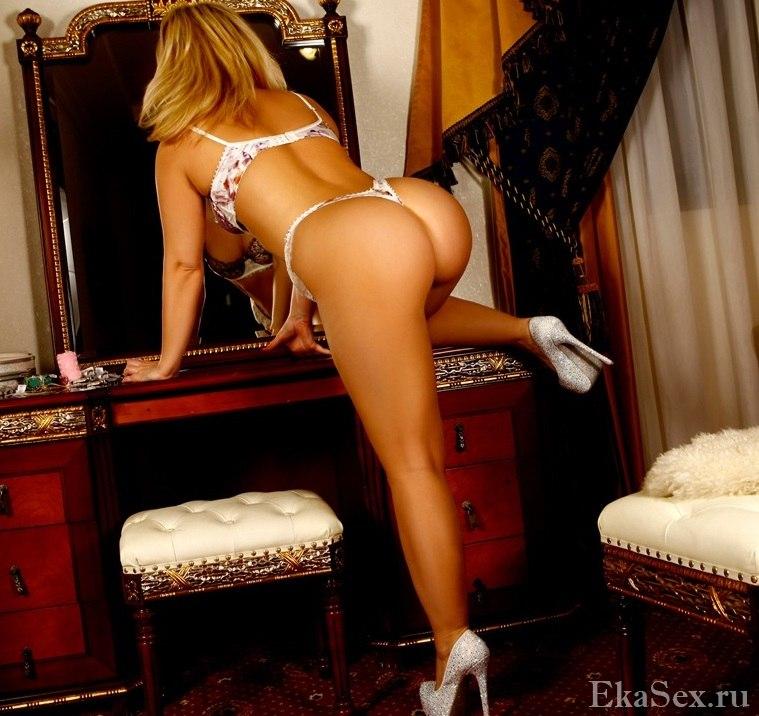 фото проститутки ФистингВам из города Екатеринбург