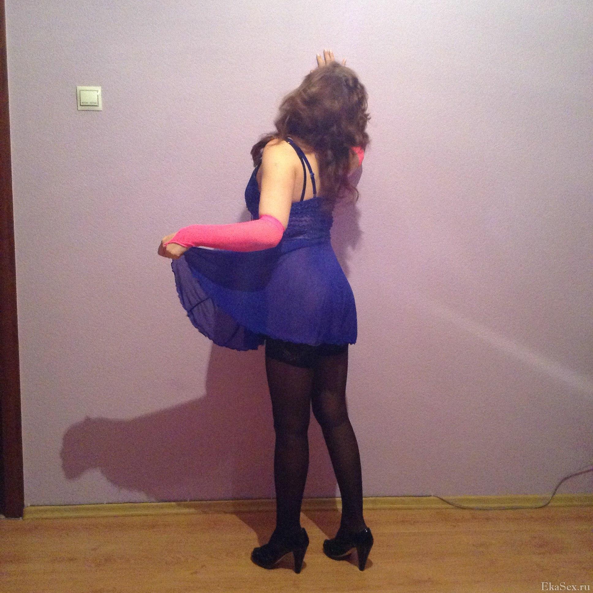 фото проститутки Венера из города Екатеринбург
