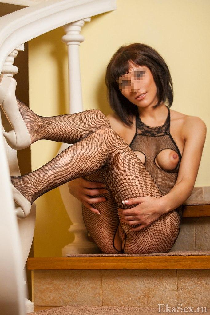 фото проститутки Гейша из города Екатеринбург