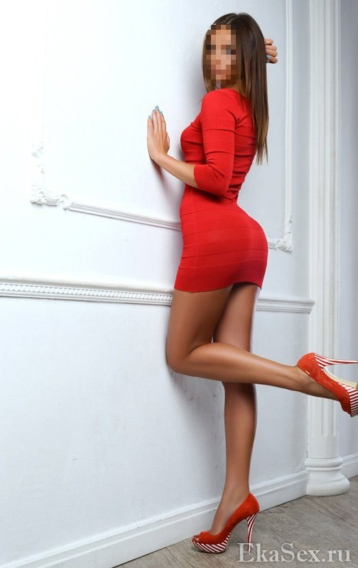 фото проститутки Женя из города Екатеринбург
