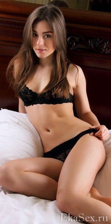 фото проститутки Алеся из города Екатеринбург