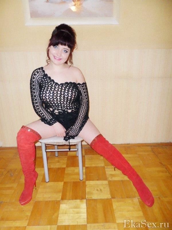 фото проститутки КАССАНДРА из города Екатеринбург