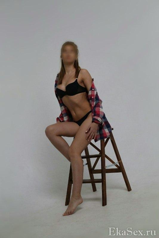 фото проститутки АЛЕНА из города Екатеринбург