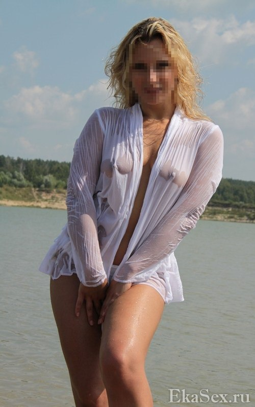 фото проститутки Фиона из города Екатеринбург
