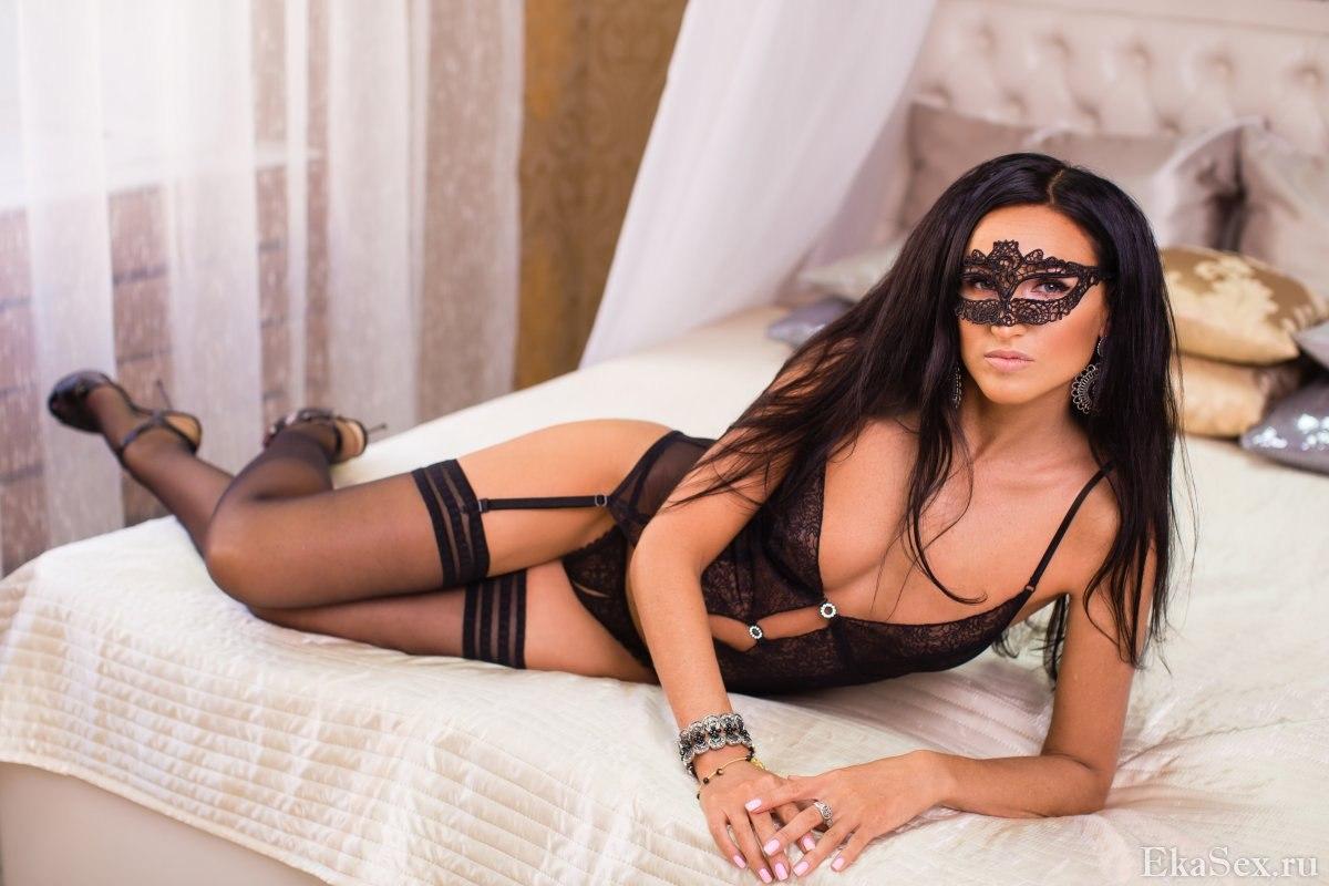 фото проститутки Алсу из города Екатеринбург