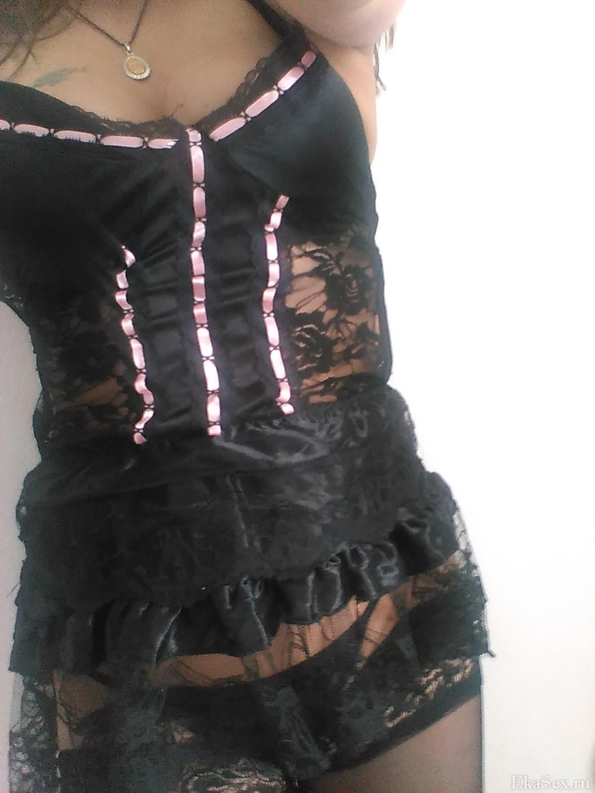 фото проститутки Екатерина из города Екатеринбург