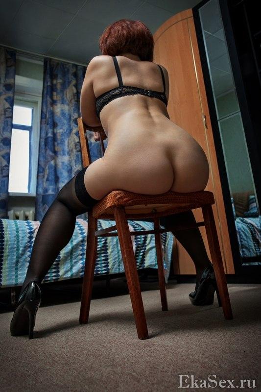 Мирный проститутки проститутка о клиентах