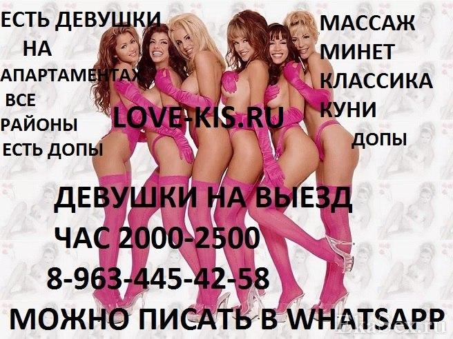 фото проститутки ДЕВОЧКИ-НА-ВЫЕЗД из города Екатеринбург