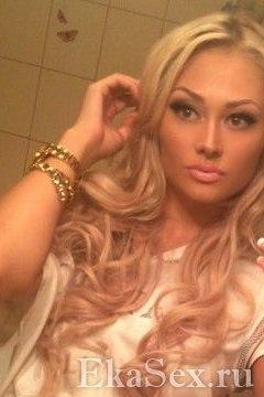 фото проститутки Дашуля из города Екатеринбург