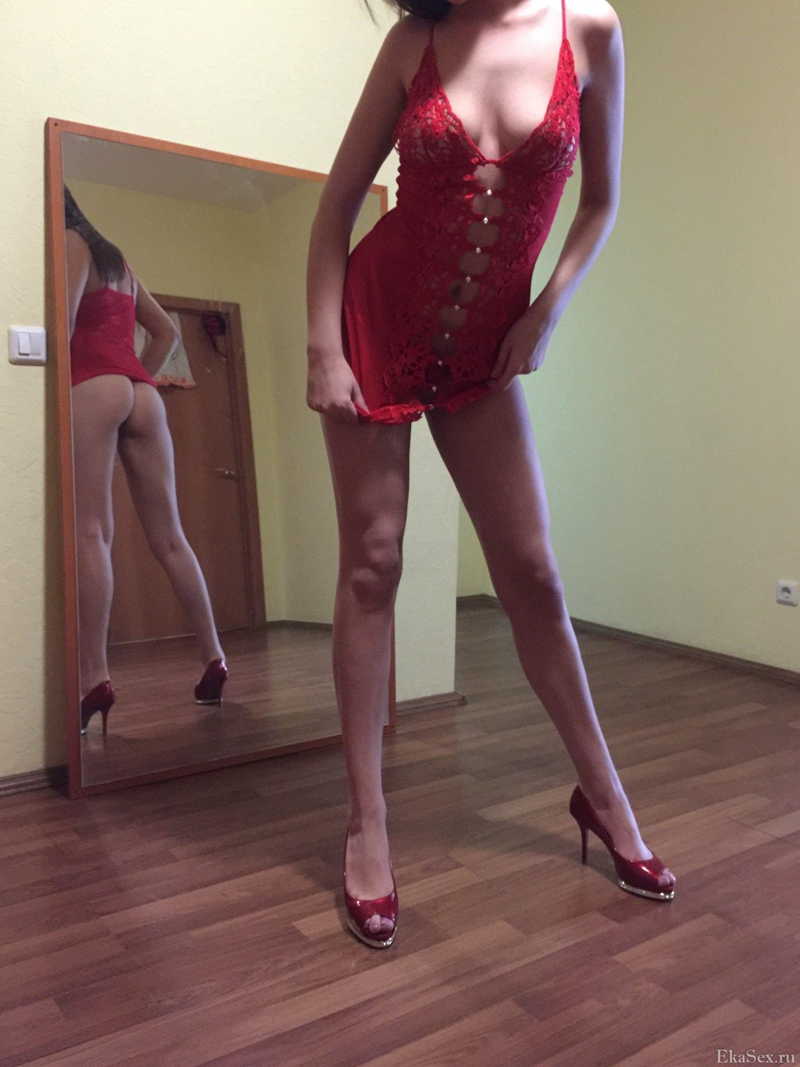 фото проститутки Подружки из города Екатеринбург