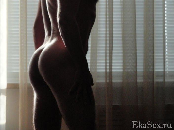 фото проститутки Lex из города Екатеринбург