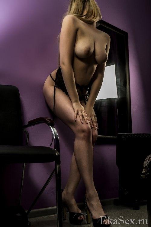 фото проститутки Вета из города Екатеринбург