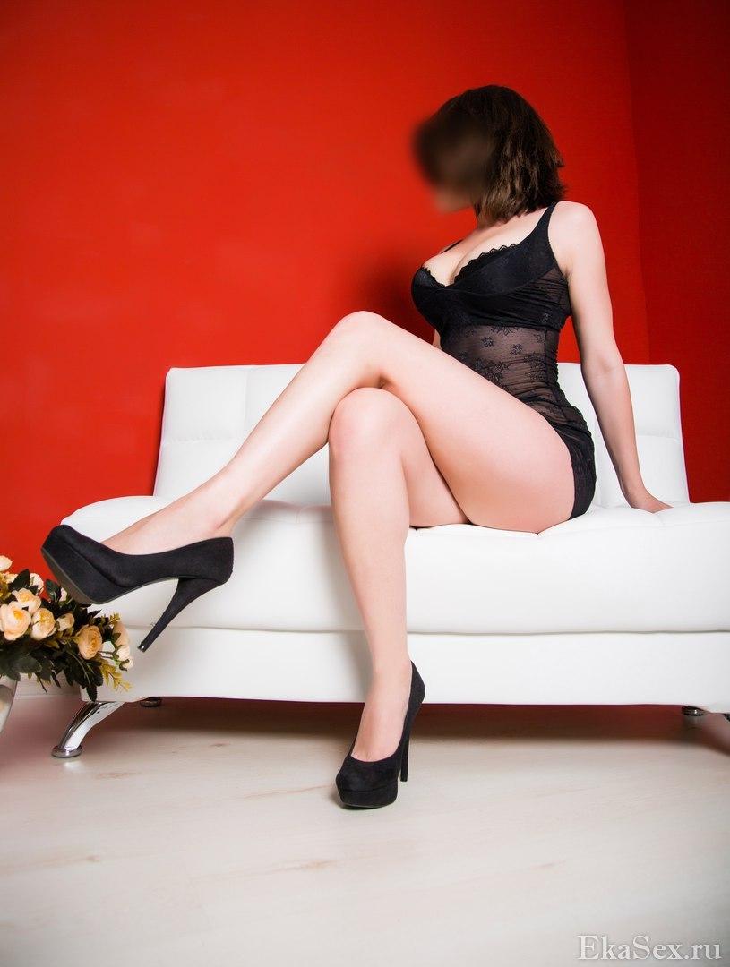 фото проститутки Бриттани из города Екатеринбург