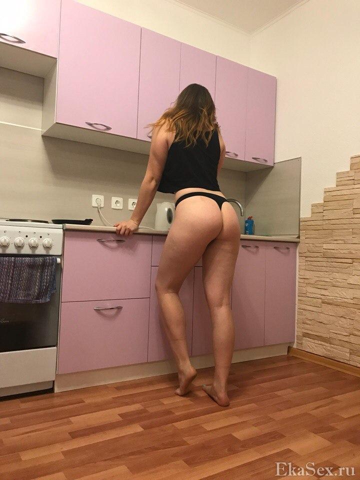 фото проститутки Вероничка из города Екатеринбург