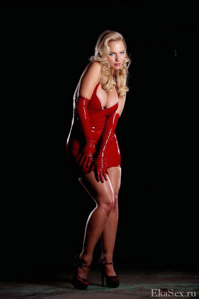 фото проститутки Шурочка из города Екатеринбург
