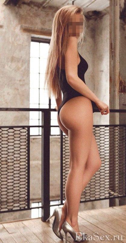 фото проститутки Вилена из города Екатеринбург
