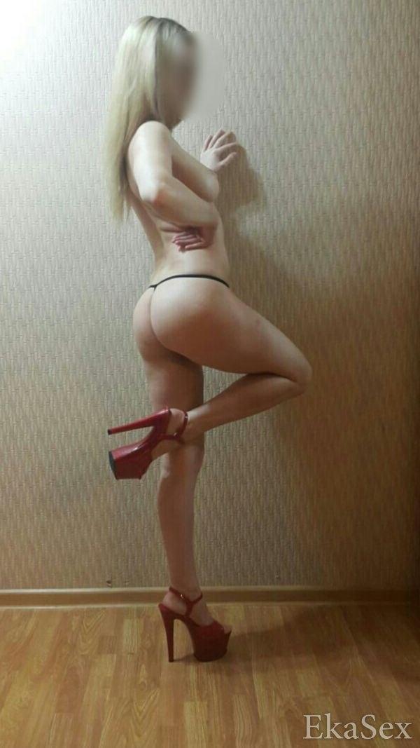 фото проститутки Ангелина из города Екатеринбург