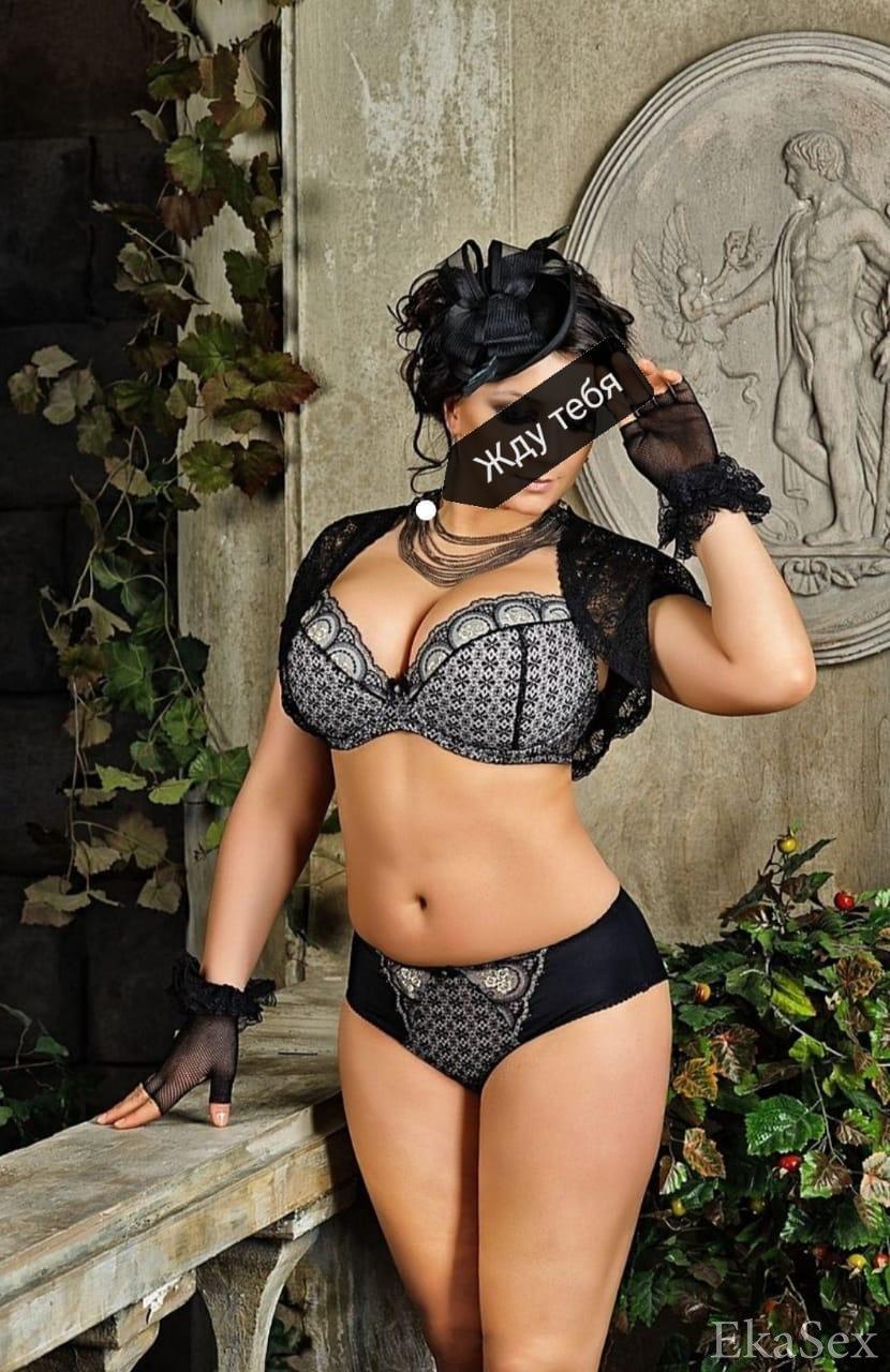 фото проститутки Госпожа Раксана из города Екатеринбург