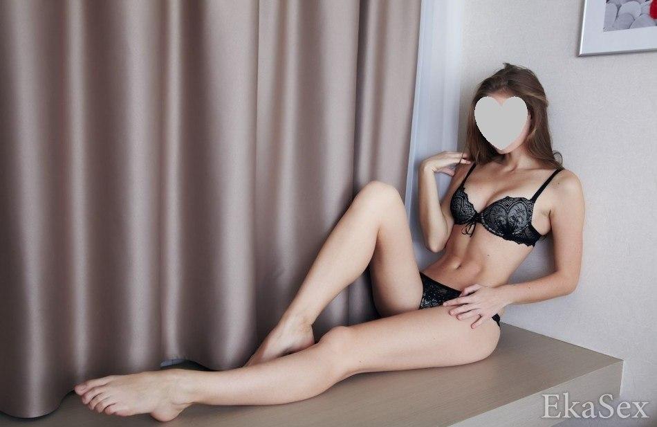 фото проститутки Марго из города Екатеринбург