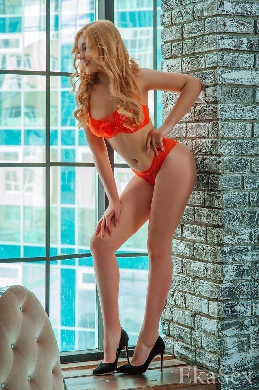 фото проститутки Ларчик из города Екатеринбург