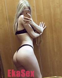 фото проститутки Кристиночка из города Екатеринбург
