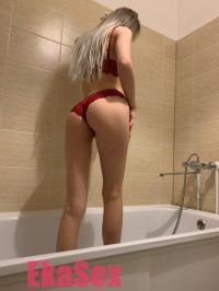 фото проститутки Крис из города Екатеринбург