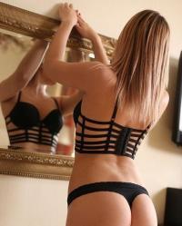 фото проститутки Машенька из города Екатеринбург