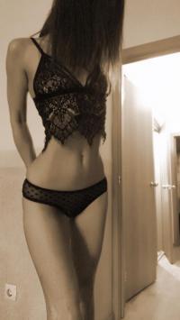 фото проститутки Рита из города Екатеринбург